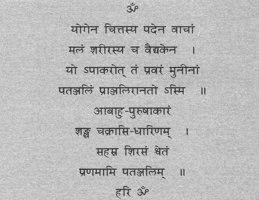 Quote Of The Day PATANJALI