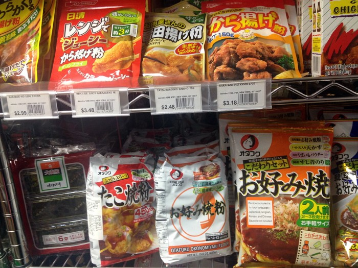 meanwhile, a new Japanese grocery store opened on my block, selling all kinds of things I can't even identify