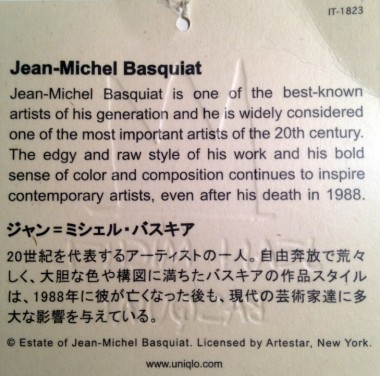 4-29 basquiat label