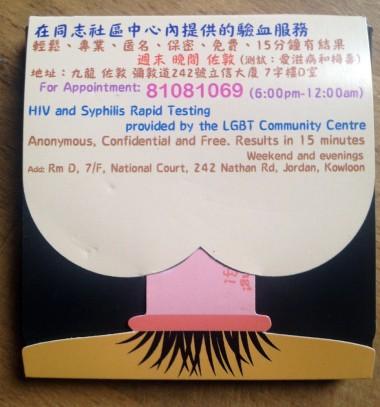 9-14 kowloon condom