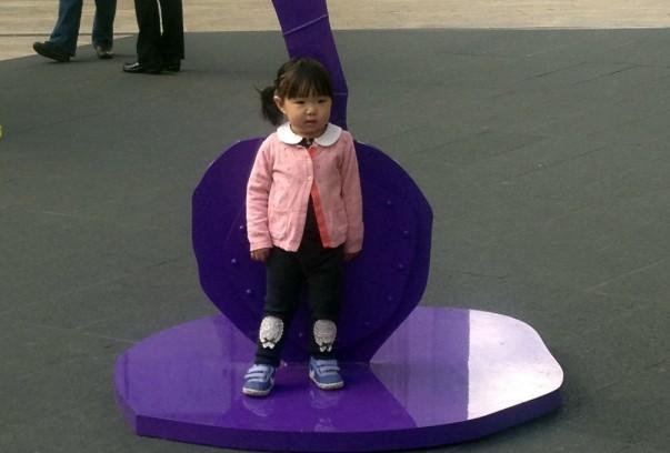 11-2 chinese girl