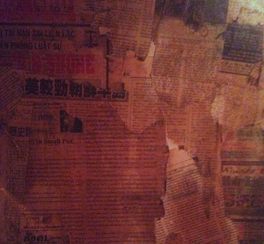 wallpaper in the john at Cafe Asean