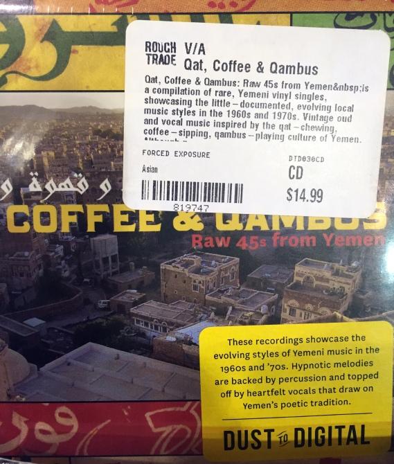 5-9 qat coffee cd