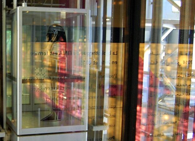 9-20 elevator reflection