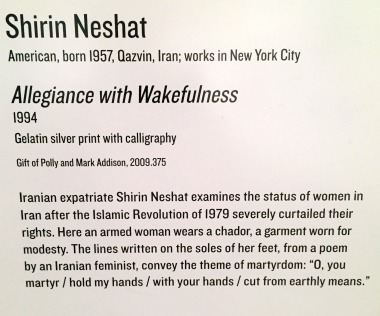 1-3-neshat-wall-plaque